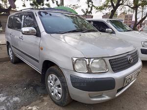 Toyota Succeed 2013 Silver   Cars for sale in Nairobi, Pangani