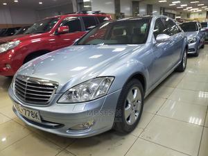 Mercedes-Benz S-Class 2006 Silver | Cars for sale in Nairobi, Ridgeways
