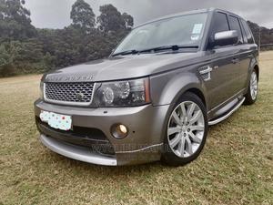 Land Rover Range Rover 2008 Gray   Cars for sale in Nairobi, Nairobi Central