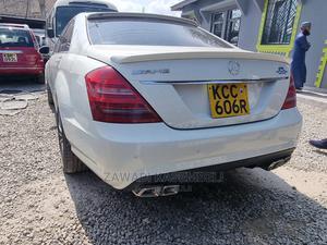 Mercedes-Benz S-Class 2008 White | Cars for sale in Uasin Gishu, Eldoret CBD