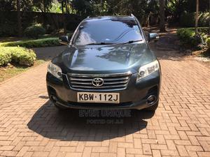 Toyota Vanguard 2008 Gray   Cars for sale in Nairobi, Kilimani