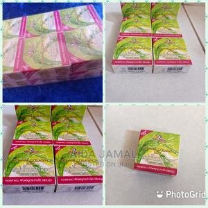 Rice Milk Collagen Soap | Bath & Body for sale in Kisumu, Kisumu Central