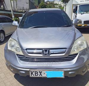 Honda CR-V 2007 Silver   Cars for sale in Nairobi, Parklands/Highridge