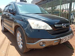 Honda CR-V 2008 Black   Cars for sale in Nairobi, Karen