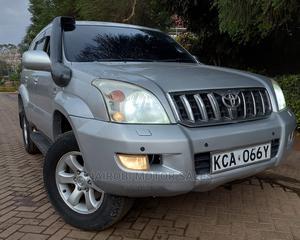 Toyota Land Cruiser Prado 2007 Silver   Cars for sale in Nairobi, Nairobi Central