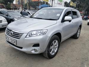Toyota Vanguard 2008 Silver | Cars for sale in Nairobi, Woodley/Kenyatta Golf Course