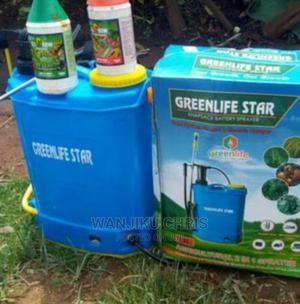 Manual Knapsack Sprayer | Farm Machinery & Equipment for sale in Nairobi, Nairobi Central