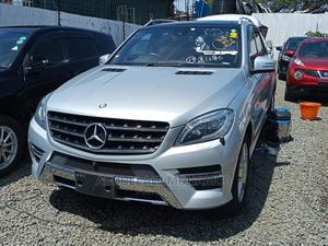 Mercedes-Benz M Class 2015 Silver   Cars for sale in Nairobi, Nairobi Central