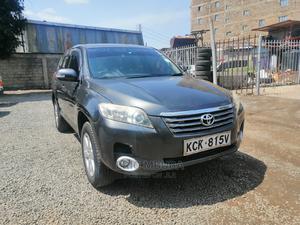 Toyota Vanguard 2009 Gray | Cars for sale in Nairobi, Woodley/Kenyatta Golf Course