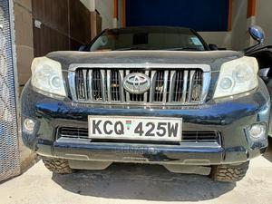 Toyota Land Cruiser Prado 2014 2.7 VVT-i Blue | Cars for sale in Mombasa, Mombasa CBD