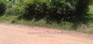 Commercial Plot in Musokho Bungoma | Land & Plots For Sale for sale in Bungoma, West Nalondo