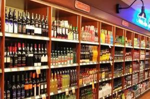 Hot Sale Liquor Store Wine Spirit Point of Sale | Software for sale in Nakuru, Nakuru Town East