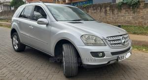 Mercedes-Benz M Class 2007 Silver   Cars for sale in Nairobi, Nairobi Central