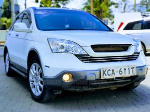 Honda CR-V 2008 White | Cars for sale in Mombasa, Mombasa CBD