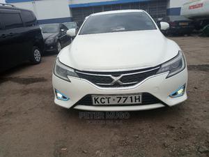 Toyota Mark X 2012 White | Cars for sale in Nairobi, Pangani