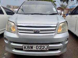 Toyota Noah 2006 Gray | Cars for sale in Nairobi, Nairobi Central