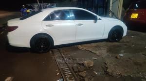 Toyota Mark X 2010 White | Cars for sale in Nairobi, Eastleigh