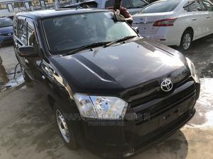 Toyota Succeed 2014 Purple | Cars for sale in Mombasa, Mvita
