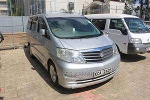 Toyota Alphard 2008 Silver | Cars for sale in Nakuru, Nakuru Town East