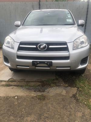 Toyota RAV4 2014 Gray | Cars for sale in Nairobi, Kilimani