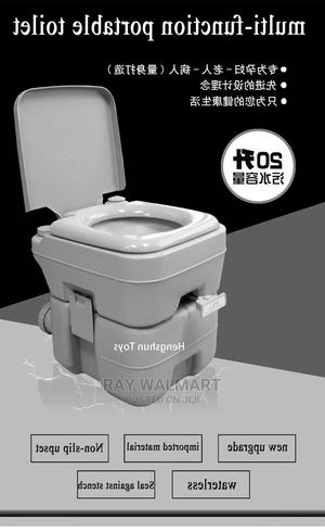 Portable Camping Toilets, Portable Camping Toilets{   Camping Gear for sale in Nairobi, South C