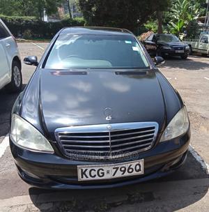 Mercedes-Benz S-Class 2008 Black | Cars for sale in Nairobi, Upperhill