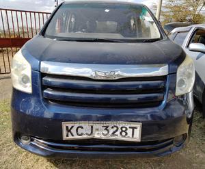Toyota Noah 2009 Blue   Cars for sale in Nairobi, Nairobi Central