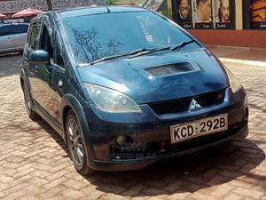 Mitsubishi Colt 2008 Blue   Cars for sale in Nairobi, Ridgeways
