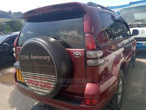 Toyota Land Cruiser Prado 2003 | Cars for sale in Nairobi, Pangani