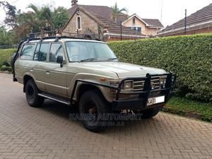 Toyota Land Cruiser 1984 Beige   Cars for sale in Nairobi, Karen