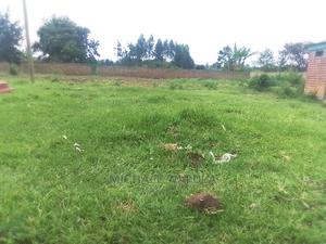 Plot for Sale | Land & Plots For Sale for sale in Bungoma, Bumula