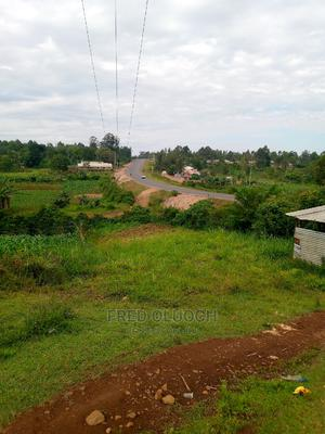 A 75X100 Car Wash Plot Is Onsale. | Land & Plots For Sale for sale in Migori, Central Kamagambo