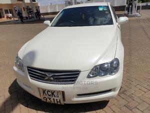 Toyota Mark X 2009 White | Cars for sale in Nairobi, Kilimani