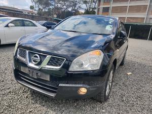 Nissan Dualis 2012 Black | Cars for sale in Nairobi, Kilimani