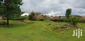 Prime Commercial 1 Acre Plot for Sale in Kimumu Eldoret | Land & Plots For Sale for sale in Uasin Gishu, Eldoret CBD
