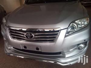 Toyota Vanguard 2013 Silver   Cars for sale in Mombasa, Mvita