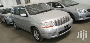 Toyota Succeed 2013 Silver   Cars for sale in Mombasa, Mvita