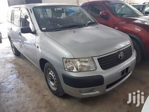Toyota Succeed 2012 Silver   Cars for sale in Mombasa, Mvita