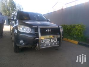 Toyota RAV4 2005 Gray | Cars for sale in Nairobi, Embakasi