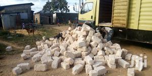 Machine Cut Blocks Grade # 2 | Building Materials for sale in Mombasa, Mvita