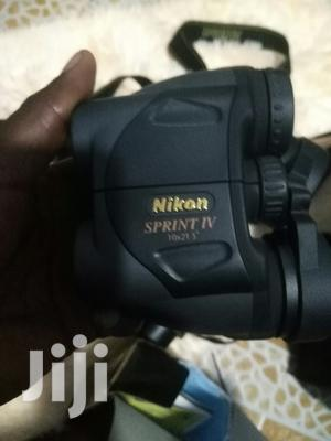 New Nikon Binoculars   Camping Gear for sale in Nairobi, Nairobi Central