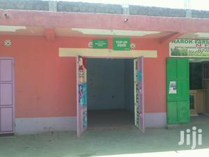 Shop to Let Prime Location Narok Town | Commercial Property For Rent for sale in Narok, Narok Town
