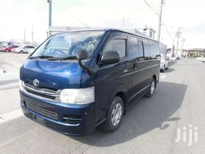 Toyota Hiace Blue | Buses & Microbuses for sale in Mombasa, Mvita