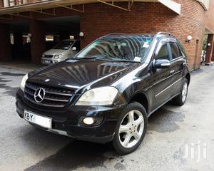 Mercedes-Benz M Class 2007 Black | Cars for sale in Nairobi, Kilimani