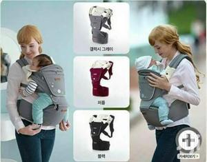 Hip Seat Carrier | Children's Gear & Safety for sale in Umoja, Umoja I