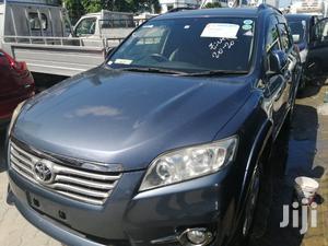 Toyota Vanguard 2014 Blue | Cars for sale in Mombasa, Mvita