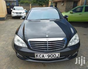 Mercedes-Benz S Class 2007 Black | Cars for sale in Nairobi, Karen