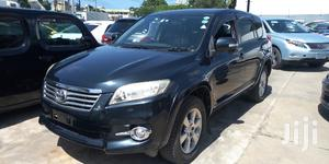 Toyota Vanguard 2012 Black   Cars for sale in Mombasa, Mvita