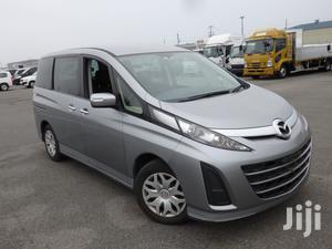 Mazda MPV 2013 Gray | Cars for sale in Mombasa, Mvita