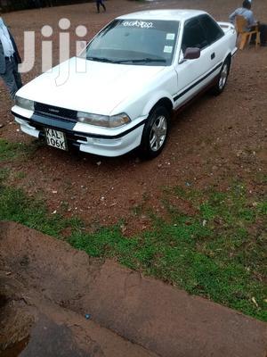 Toyota Celica 2.0 1996 White   Cars for sale in Kisii, Kisii CBD